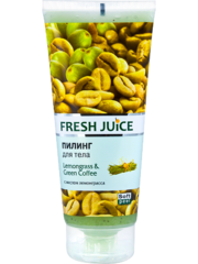 Пилинг для тела Fresh Juice Lemongrass & Green Coffee 200 мл